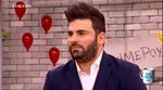 Παντελής Παντελίδης: Συγκλονίζει η τελευταία του τηλεoπτική συνέντευξη Δεν μου λείπει τίποτα...