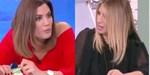 Το on air παράπονο της Μαρίας Ηλιάκη στη Μαίρη Συνατσάκη