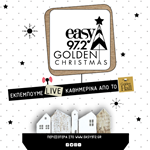 Easy 97,2 Golden Christmas στο Golden Hall και φέτος