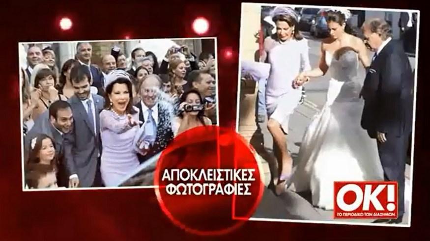 Στο ΟΚ Αποκλειστικές φωτογραφίες! H Mενεγάκη φόρεσε βέρα, η Γιάννα Αγγελοπούλου πάντρεψε την κόρη της, η Ηλιάκη βρήκε νέο σύντροφο