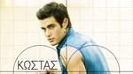Κώστας Μαρτάκης - Αν κάπου κάποτε: Ακούστε το νέο του τραγούδι