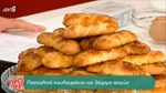 Πασχαλινά κουλουράκια από την Αργυρώ Μπαρμπαρίγου
