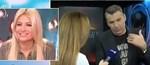 Γιώργος Λιάγκας: Αποκάλυψε τι θα κάνει ο Αντώνης Ρέμος για να βγει πιο αδύνατος στην πρεμιέρα του Rising Star