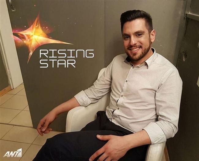Ο Δημήτρης Αβραμόπουλος στο Rising Star.
