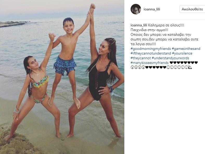 Η Ιωάννα Λίλη με τα παιδιά της στην παραλία