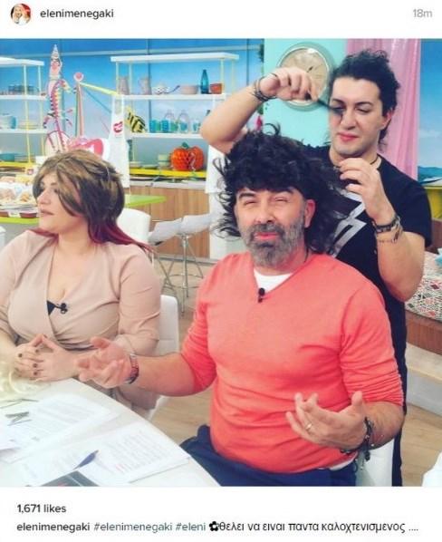 Η Κατερίνα Ζαρίφη, ο Γρηγόρης Γκουντάρας και ο Βασίλης Μπουλούμπασης