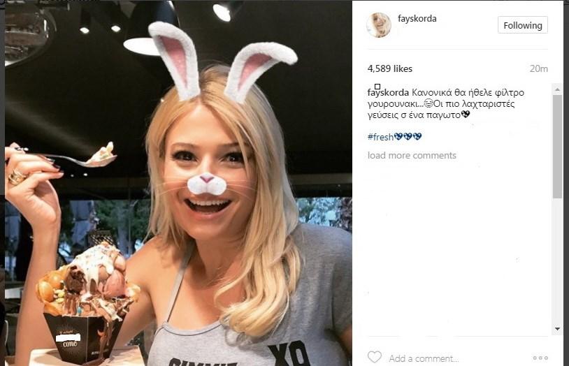 Η νέα φωτογραφία της Φαίης Σκορδά στο instagram.