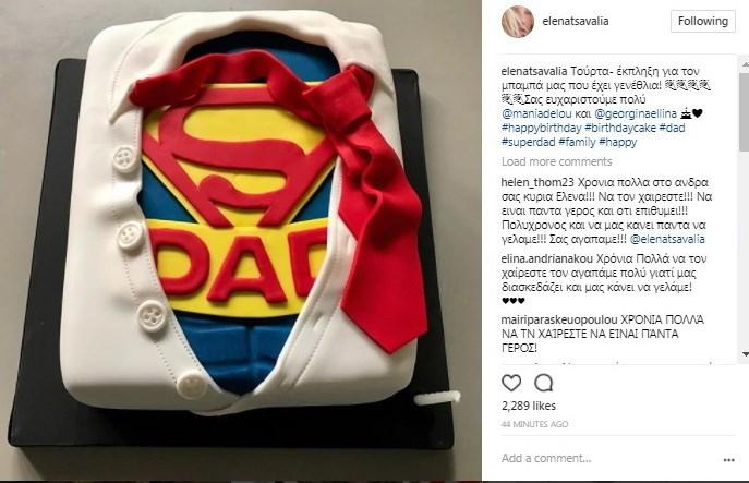 Η τούρτα για τα γενέθλια του Μάρκου Σεφερλή