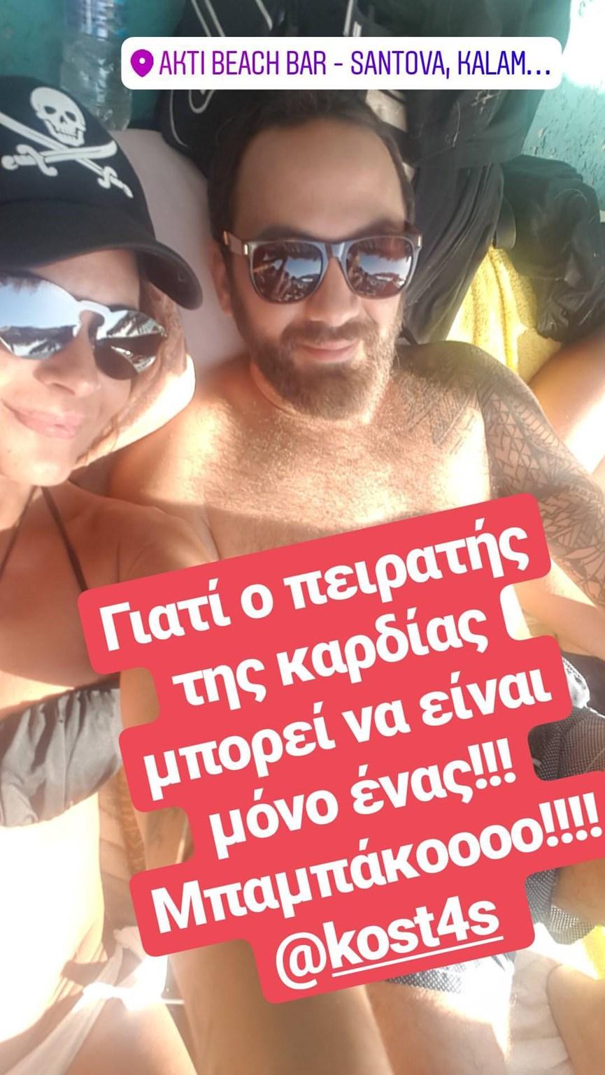Ο Κώστας Αναγνωστόπουλος και η Ειρήνη Κολιδά