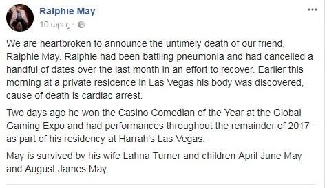 Η ειδηση του θανατου του Ralphie May