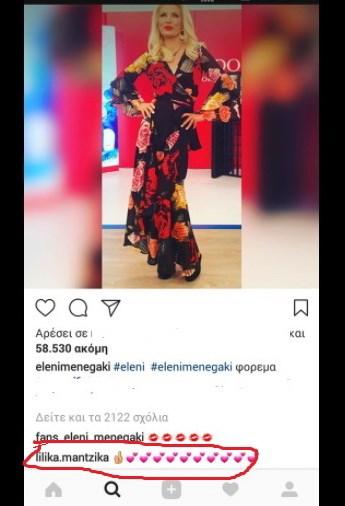 Το σχόλιο της μητέρας του Μάκη Παντζόπουλου στη φωτογραφία της Ελένης Μενεγάκη