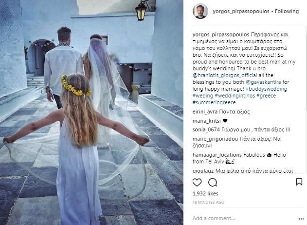 Ο γάμος του Χρανιώτη