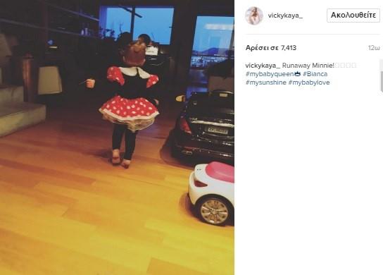 Η ανάρτηση της Βίκυς Καγιά με τη μικρή Μπιάνκα ντυμένη για τις Απόκριες