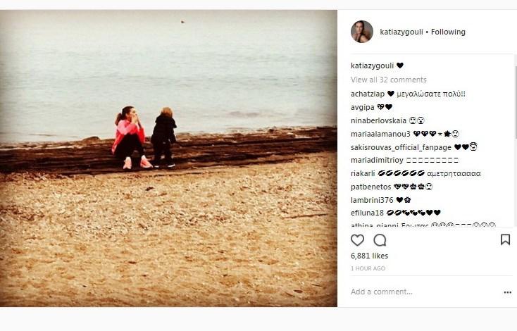 Η φωτογραφία της Κάτιας Ζυγούλη στην παραλία!