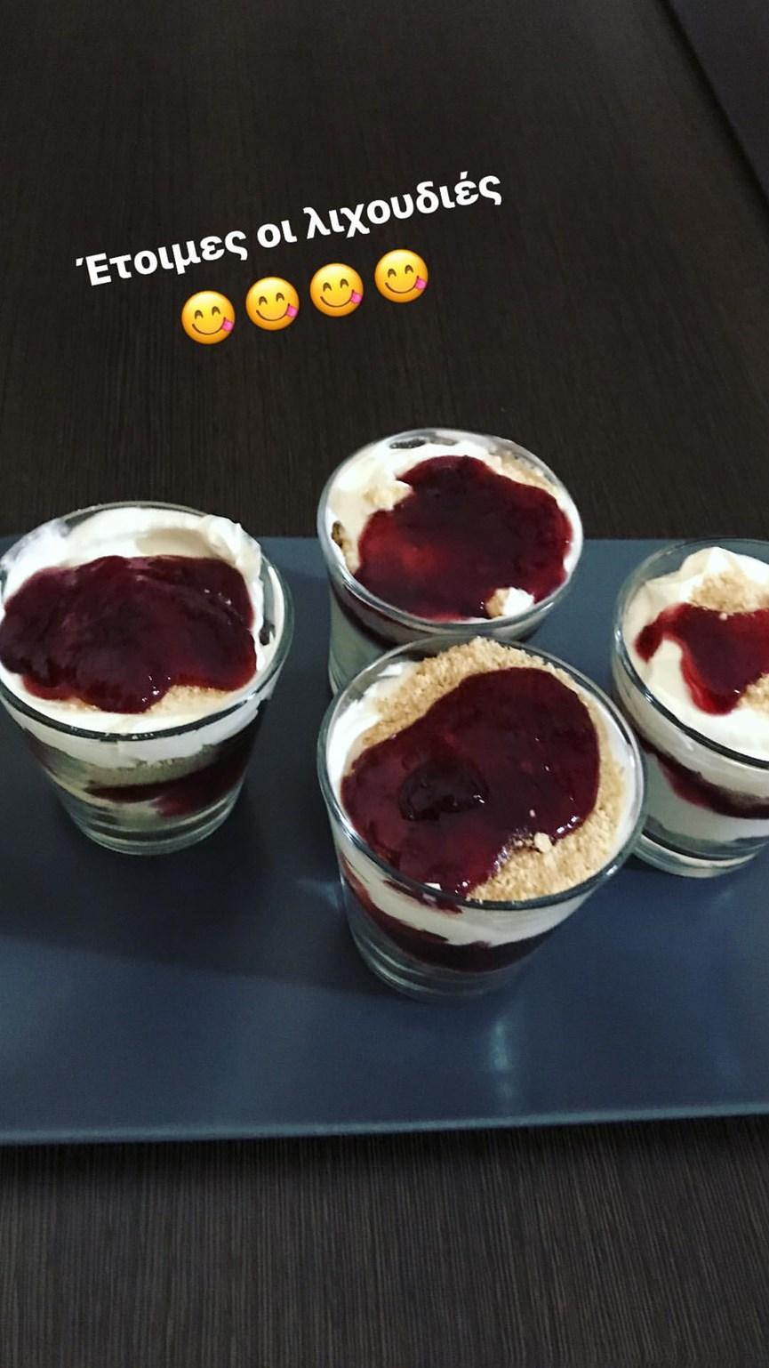 Η φωτογραφία της Βάσως Λασκαράκη στο Instagram
