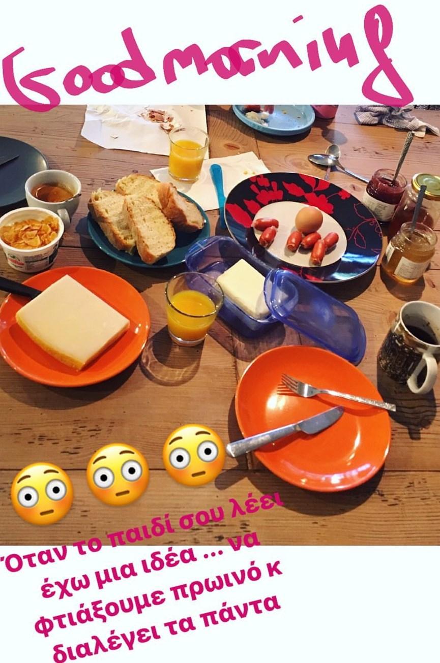 Το πρωινό που έφτιαξε η Βάσω Λασκαράκη στην κόρη της