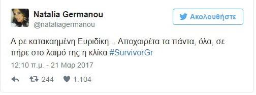 Η ανάρτηση της Ναταλίας Γερμανού για το Survivor