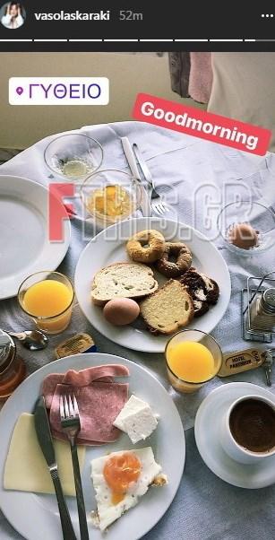 To πρωινο της Βασως Λασκαρακη