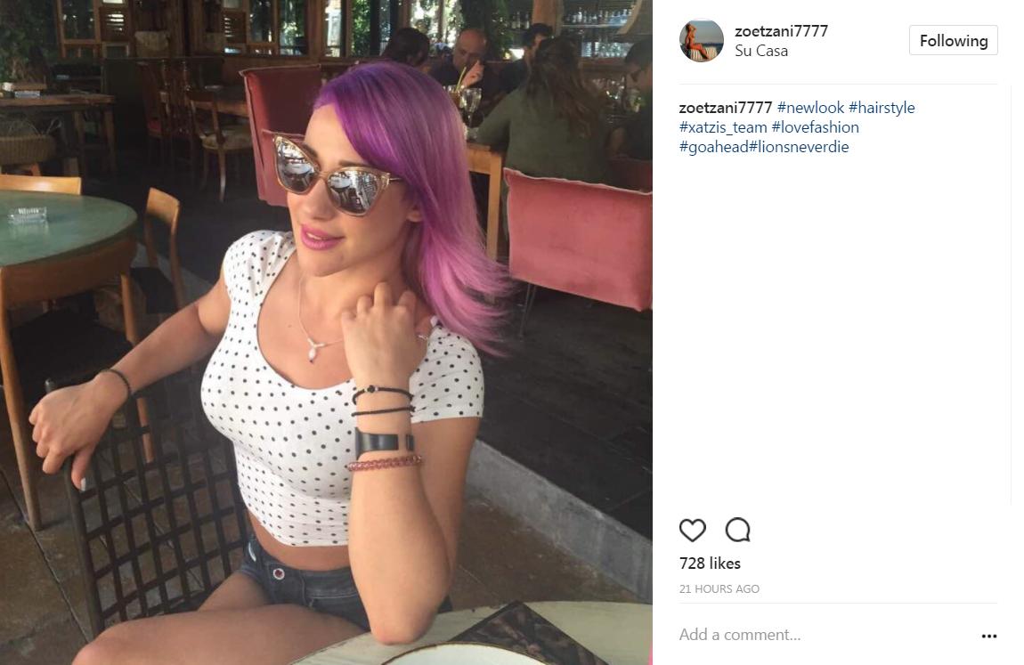 Η Ζωή Τζάνη άλλαξε τα μαλλιά της