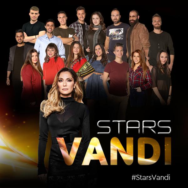 Η ομάδα της Δέσποινας Βανδή στο Rising Star.