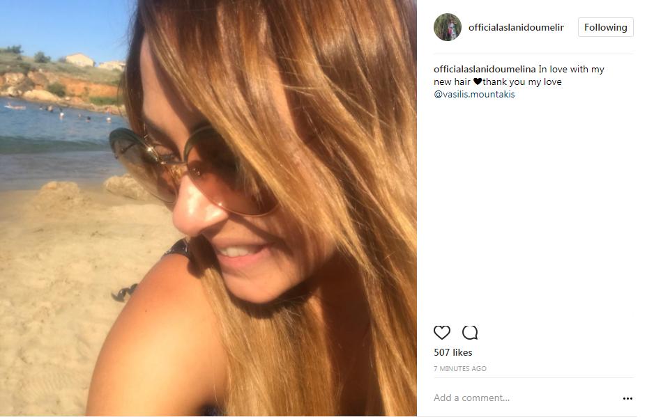 Ο σύντροφος της Ασλανίδου της έβαψε τα μαλλιά